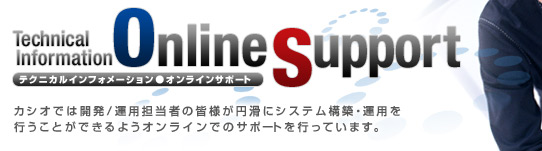 Technical Information Online Support
